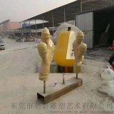 模擬玻璃鋼生薑雕塑造型亮相果蔬交易中心成農產品焦點