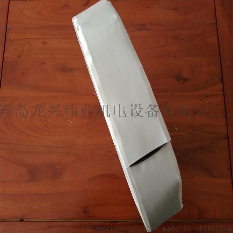 彩鋼門窗防水雙面蒸發冷卻機密封膠丁基膠帶粘雙面膠