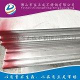 316L不鏽鋼熱軋板,熱軋不鏽鋼工業板