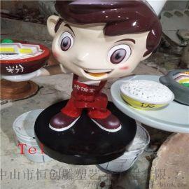 深圳市卡通形象雕塑商场美陈装饰玻璃钢雕塑摆件定制