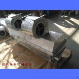 离心热空气幕SGRMD2*16/4煤矿热风幕