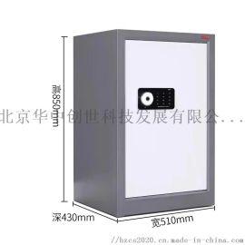 华中创世HZ-900信息安全保密文件柜(小型)