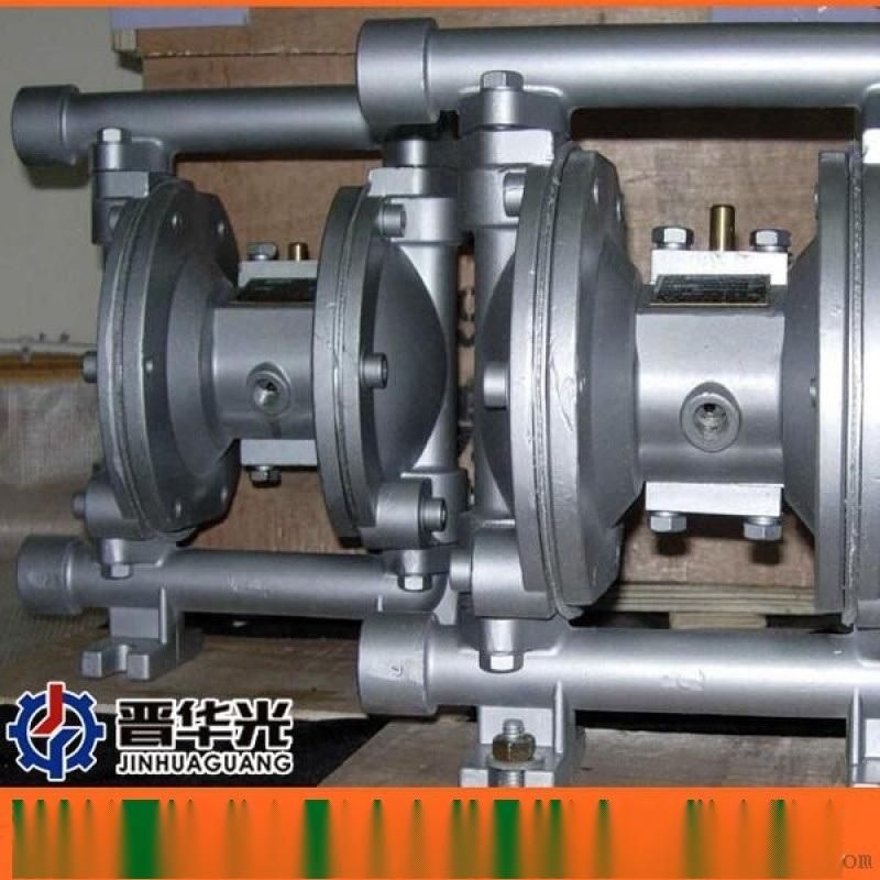 广东汕头市煤矿专用防爆隔膜泵气动隔膜泵设备