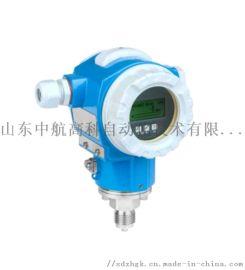 德国E+H压力变送器|PMC71 差压变送器