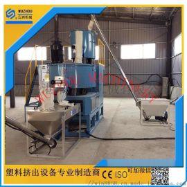 塑料螺旋加料机 螺杆加料机 上料机混合机 五洲机械