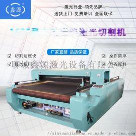 毛绒玩具数码印花自动送料激光裁剪机激光切割机