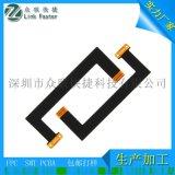 FPC柔性线路板,FPC软灯条板,LED汽车灯板
