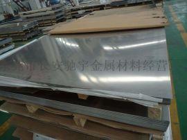 304不锈钢板材SUS304镜面板无磁性薄板薄片