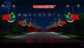 中华灯过街灯 动物图案灯 双层LED五角星灯