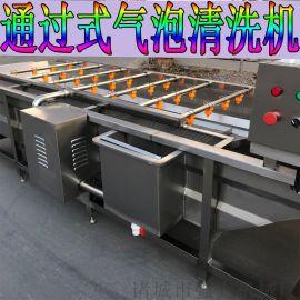 草莓高压气泡清洗机 商用大型清洗流水线