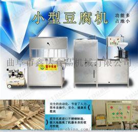 东营小型豆腐机生产厂家 豆腐机生产线  厂家直销