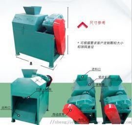 邯郸-挤压造粒机价格-小型鸡粪有机肥生产线