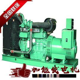 东莞稳压器专用沃尔沃发电机