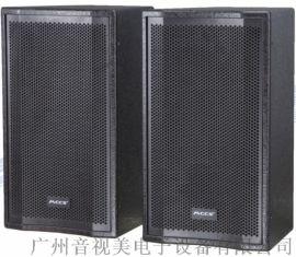 广州厂家直销会议音箱C-8L,会议室音响