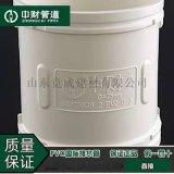 75-200PVC排水管件 中財PVC排水管件