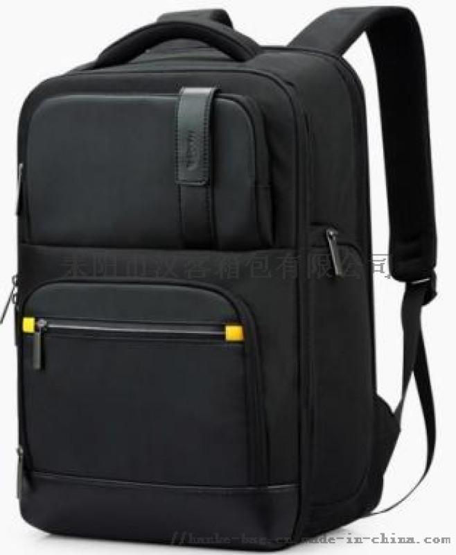 雙肩包男女旅行揹包大容量商務休閒電腦包  書包充電防盜揹包