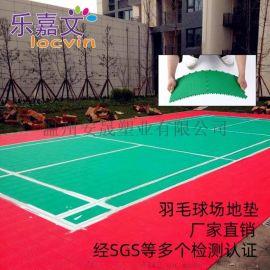 厂家直销悬浮地垫专业篮球场地板耐磨运动场地垫
