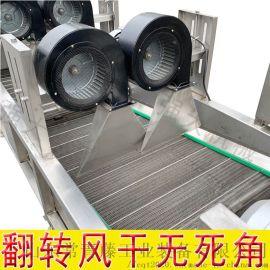 常温果蔬风干机 沥水风干机