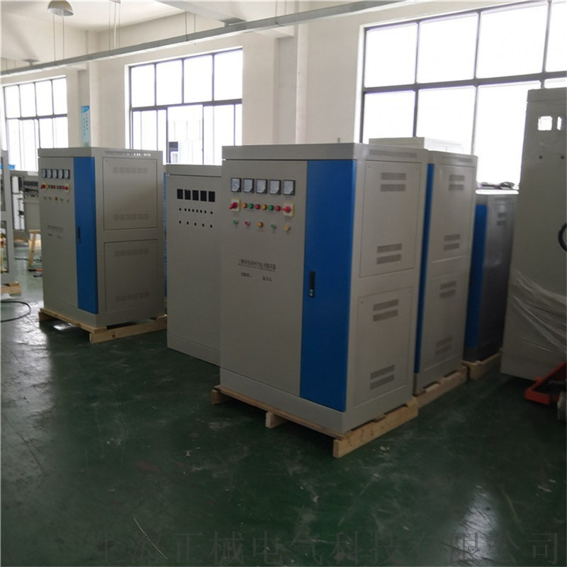 廠家直銷200KVA全自動穩壓器380v穩壓電源
