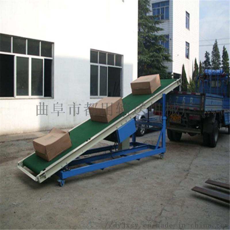 手摇升降皮带输送机 粮食用可移动皮带机qc