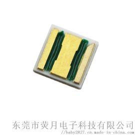 厂家直销3535UVC灯珠265-285nm双波紫外杀菌消毒led贴片灯源-荧月
