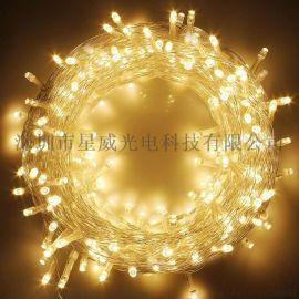 装饰彩灯灯串低压8功能20米200灯灯串