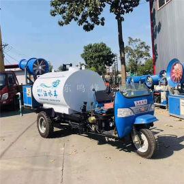 园林打药小型洒水车, 2吨喷雾三轮洒水车