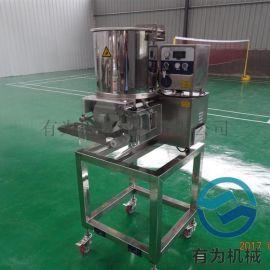 有为科技CXJ100蔬菜饼成型机 立式肉饼成型机