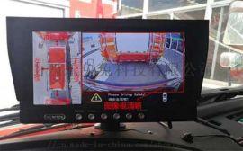 消防车4路高清360度全景行车记录系统方案