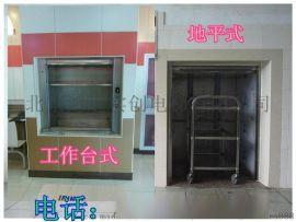 阳泉厨房传菜梯、吕梁酒店餐梯、长治食堂食梯安装