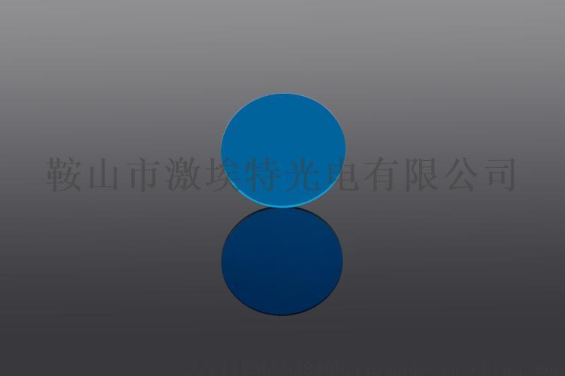 BP470nm窄带滤光片 滤色片 滤波片