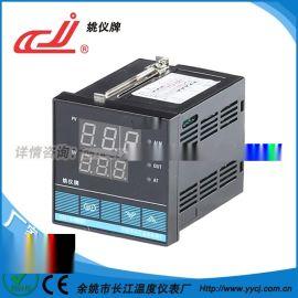 姚仪牌XMTD-6000系列智能温控调节仪