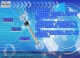 203高頻渦流發熱芯 90W發熱芯 烙鐵芯 發熱管
