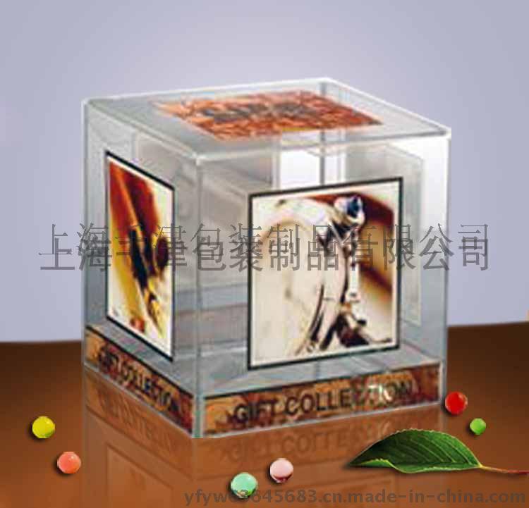 生产透明包装盒 环保PET透明塑料胶盒 彩印透明包装盒