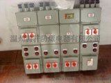 XBK-T排水泵防爆控制箱