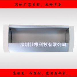 zxgy--40把手 铝型材装饰件 铝型材配件 量大从优 深圳厂家供应