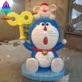 尚雕坊2016新款机器猫卡通雕塑哆啦A梦玻璃钢卡通雕塑