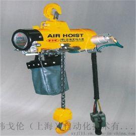 KHC 气动葫芦 KA1S-100PB