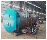 環保節能3噸燃油氣熱水鍋爐廠家就找河南永興鍋爐集團