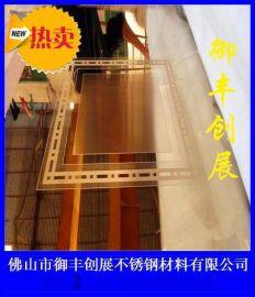304材质镜面钛金不锈钢板