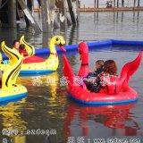 兒童水上碰碰船