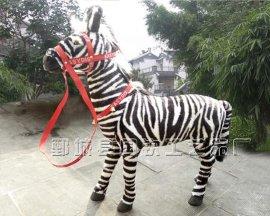 博物馆用仿真动物模型大型皮毛仿真动物仿真斑马能承重动物模型