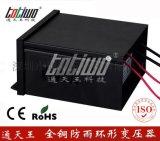 110V/220V转AC24V500W户外环形防雨变压器环牛LED防雨电源防水变压器