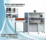 伺服圆盘式移印系统GY-GJ200C-Y4 移印机厂家 圆盘式移印机