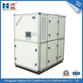 高雅 中央空调HAJS28洁净型风冷式带热回收恒温恒湿机 10HP 水制冷设备工业冷却设备 水冷式工业冷水机