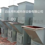 天津TH315/400环链斗式提升机 粮食斗式提升机特价供应