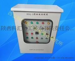 专业生产RSQ-A燃烧控制箱陕西科汇生产厂家
