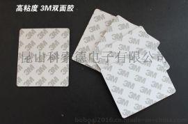 蘇州背膠泡棉墊片廠家直銷
