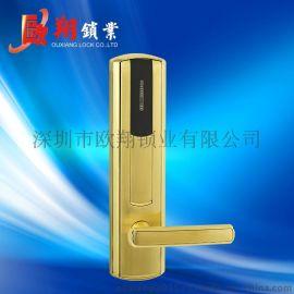 深圳厂家生产 智能电子锁 酒店智能锁 安防智能锁 IC卡智能锁