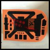 拍照稳定器EVA内衬,五金包装EVA内衬,电子元件专用EVA包装内衬内托
